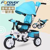 兒童三輪車 腳踏車1-3-2-6歲折疊輕便手推車兒童自行車嬰兒手推車頂配鈦空輪 麻吉部落