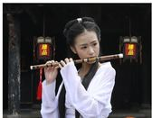 單插二節初學苦竹樂器笛子LVV1679【KIKIKOKO】