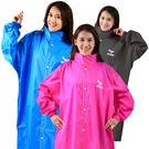 多款顏色,可供選擇外扣內拉,雙重防水設計袖口鬆緊帶,寬鬆易調整