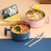 便當盒304不銹鋼飯盒可愛餐盒餐杯帶蓋碗飯缸【極簡生活】