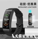 華為B5錶帶華為B3青春版鋼制腕帶華為B5/B6手環硅膠錶帶鈦金灰金屬商務版智慧手錶替換帶 艾家