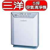 SANLUX台灣三洋【ABC-M5】8坪內空氣清淨機