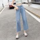 泫雅垂感闊腿牛仔褲女夏破洞九分高腰寬松直筒八分小個子2020新款 歐韓時代