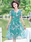 中年媽媽夏裝氣質高貴洋裝2021新款40歲50中老年婦女士洋氣裙子