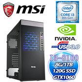 微星H310M平台【龍天至尊】Intel i3-8100四核  GTX1060獨顯 電競機【刷卡含稅價】