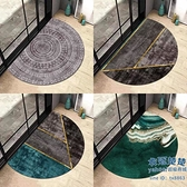 圓形地毯 北歐半圓進門入戶門衛生間吸水地墊地毯門墊家用腳踏墊防滑吸水墊【快速出貨】