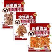 【zoo寵物商城】愛情貴族》(犬用)美味雞肉潔牙骨雙包裝