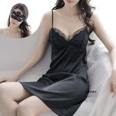 大碼睡裙女夏火辣成人冰絲吊帶性感睡衣情調衣服胖mm情趣透視內衣 衣櫥の秘密