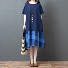 棉麻洋裝連身裙2108夏裝新款韓版棉麻大碼女裝拼接打底簡約休閑短袖連身裙潮裙MA110依佳衣