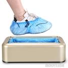 鞋套機 鞋套機家用自動新款一次性腳踩盒全自動腳套機智慧鞋膜機器工廠穿