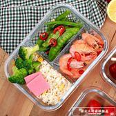 升iCook帶3分隔玻璃飯盒微波爐帶隔層保鮮盒2分格便當密封碗『韓女王』