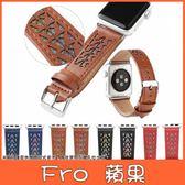 蘋果 iWatch123 鏤空雕花錶帶 蘋果錶帶 iwatch錶帶 38mm錶帶 42mm錶帶