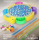 兒童玩具 寶寶小貓釣魚小孩早教2套裝1-34-5-6歲電動益智女孩男孩