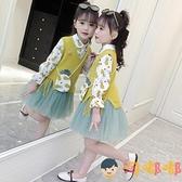 女童套裝裙兒童秋裝可愛連身裙兩件套【淘嘟嘟】