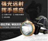 LED頭燈強光充電打獵遠射3000米頭戴式手電筒超亮夜釣捕魚礦燈  潮先生