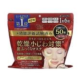 Kose 高絲 高保濕盈潤面膜(50枚入)【小三美日】