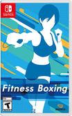 NS 減重拳擊 Fit Boxing  (有中文)