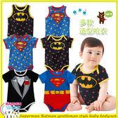 童裝 超人 蝙蝠俠 紳士 包屁衣 背心 連身衣