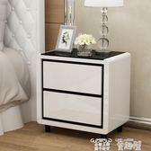 床頭櫃 床頭櫃簡約現代 特價收納櫃儲物櫃臥室小櫃子迷你床邊櫃白色簡易 童趣屋