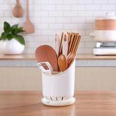 廚房筷筒瀝水架筷子籠餐具筷勺收納盒