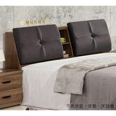 【森可家居】杜力6尺床頭 8ZX357-4 雙人加大 床頭箱 木紋質感 北歐工業風