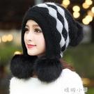 帽子女秋冬天韓版雙層加厚針織毛線帽學生可愛冬季護耳保暖兔毛帽 嬌糖小屋