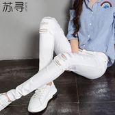 白色破洞牛仔褲女春秋新款乞丐韓版爛鉛筆顯瘦緊身窄管九分褲「Chic七色堇」