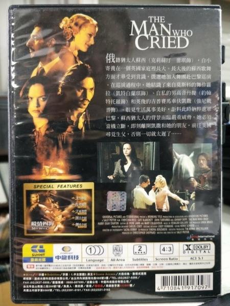 挖寶二手片-Y61-086-正版DVD-電影【縱情四海】-強尼戴普