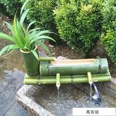 別墅庭院造景招財擺件 竹流水石槽魚缸水池加濕過濾器竹子流水器 萬客城