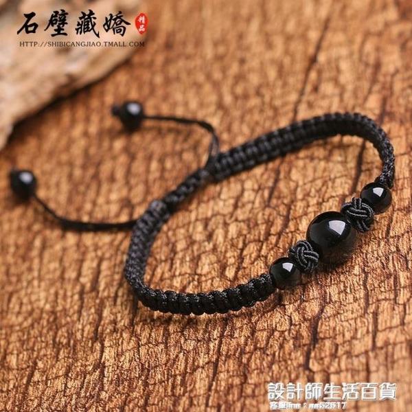 2020新款潮天然紅瑪瑙紅繩手錬女士情侶男款學生日韓轉運珠飾品編 設計師生活