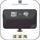 《飛翔無線3C》ONEMade All in One 全能手機遊戲握把◉台灣公司貨◉邊充邊玩◉磁吸握把◉拍照功能