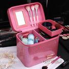 化妝包便攜收納包韓國大容量隔層大號化妝箱手提