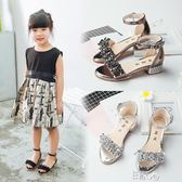 涼鞋高跟小女孩中大童公主鞋兒童涼鞋 E家人