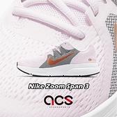 Nike 慢跑鞋 Wmns Zoom Span 3 粉 黑 路跑 女鞋 基本款 運動鞋 【ACS】 CQ9267-501