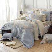 義大利La Belle《爵士巴洛》雙人天絲四件式防蹣抗菌舖棉兩用被床包組