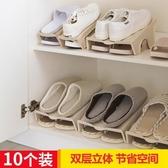 鞋子收納神器鞋盒宿舍家用雙層放鞋柜衣柜簡易架子鞋架塑料收納盒