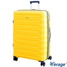 Verage 維麗杰 29吋璀璨輕旅系列行李箱(黃)