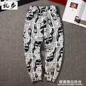 韓國ins超火的hiphop嘻哈褲原宿街頭寬鬆運動褲子男女束腳漫畫褲