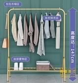 簡易衣櫃家用臥室宿舍收納小衣櫥現代簡約鐵架子儲物櫃子【輕奢時代】