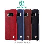 【愛瘋潮】NILLKIN SAMSUNG Galaxy S8 英士保護殼 保護套 皮革 耐磨 電鍍