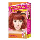 卡樂芙 優質染髮霜-栗子銅棕 50g*2