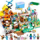優惠兩天樂高我的世界積木拼裝益智9歲拼插兒童玩具10男孩子6村莊房子山洞
