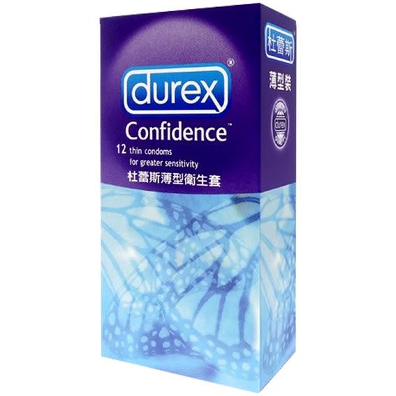 【愛愛雲端】情趣用品 杜蕾斯durex 杜蕾斯薄型衛生套 12入