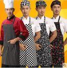 厨房小能手&男式餐厅厨师围裙防水防油做饭挂脖围裙厨房咖啡店酒店女厨师围腰