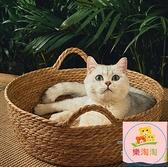 貓窩 藤編貓窩夏季四季通用網紅蒲草編制涼窩貓咪床貓抓板狗窩寵物用品【樂淘淘】