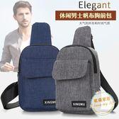 胸包男士斜跨包休閒帆布胸包亞麻色運動包韓版學生背包商務手機包潮包