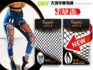 FCK-269/629 台灣製 華貴 彈性網襪 透視菱格紋破洞漁網襪 歐美時尚韓系流行 耐磨耐勾