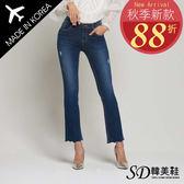 正韓製 輕刷色 微彈面料 牛仔直筒褲 波浪 小喇叭褲  S-XL【11770017 】二色 SD韓美鞋