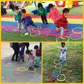 幼兒園教具兒童跳房子跳格子跳圈圈體育戶外親子玩具感統訓練器材 小巨蛋之家