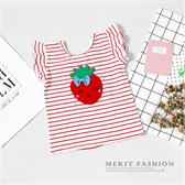 純棉 草莓蝴蝶結條紋荷葉袖上衣 夏天 短袖 無袖 上衣 荷葉邊 條紋 紅色 草莓 蝴蝶結 女童